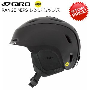 ジロ スキー ヘルメット GIRO RANGE MIPS レンジ ミップス Matte Black [7072850]|msp