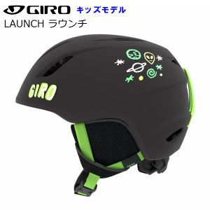 ジロ ジュニア スキー ヘルメット GIRO Jr Launch Matte Black / Bright Green Alien [7094021]|msp