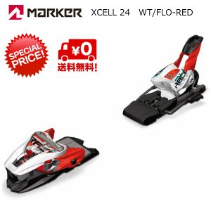 MARKER XCELL 24 WT/FLO-RED [7130P1WC]
