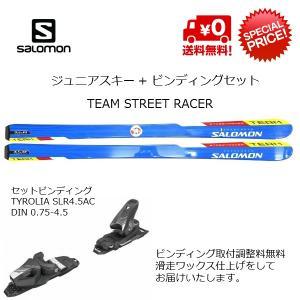 サロモン ジュニア スキー SALOMON STREET RACER JR + TYROLIA SLR4.5AC [78457751]|msp