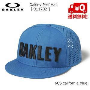 オークリー パンチングメッシュ キャップ OAKLEY Perf Hat [ 911702-6CS ] ブルー [911784-6cs]|msp