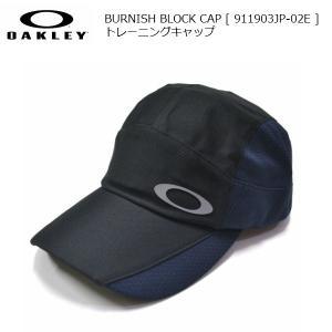 オークリー トレーニング キャップ OAKLEY BURNISH BLOCK CAP [ 911903JP-02E ] ブラックアウト [911903JP-02E]|msp