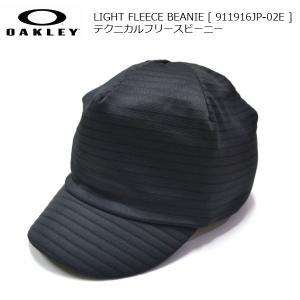 オークリー ツバ付きビーニー OAKLEY LIGHT FLEECE BEANIE [ 911916JP-02E ] ブラックアウト [911916JP-02E]|msp