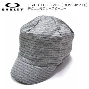 オークリー ツバ付きビーニー OAKLEY LIGHT FLEECE BEANIE [ 911916JP-20Q ] ダークヘザー グレー [911916JP-20Q]|msp