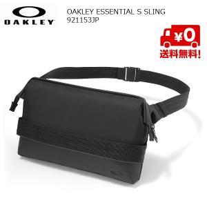 オークリー スリングバッグ ESSENTIAL-S SLING 921153JP 02E BLACK OUT ブラック [921153JP-02E] msp