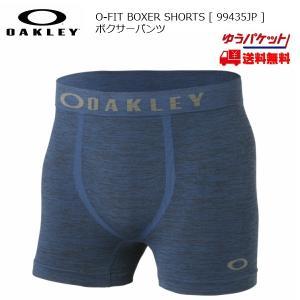 オークリー ボクサーパンツ OAKLEY O-FIT BOXER SHORTS アンダーウェア 99435jp 60B ネイビー|msp