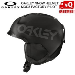 オークリー スノー ヘルメット OAKLEY MOD3 Factory Pilot ブラック 限定モデル [99474FP-02E]|msp