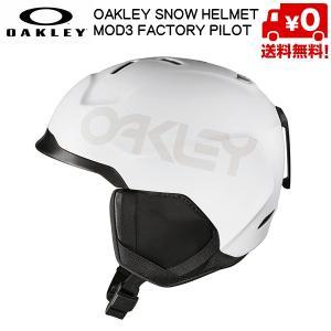 オークリー スノー ヘルメット OAKLEY MOD3 Factory Pilot ホワイト 限定モデル [99474FP-100]|msp