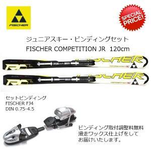 SALE!! フィッシャー ジュニア用 スキー FISCHER RC4 COMPETITION JR+ FISCHER FJ4 [A125101]|msp