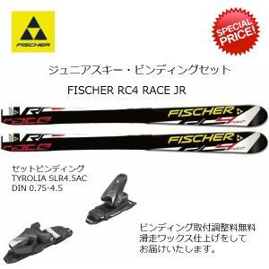 SALE!! フィッシャー ジュニア用 スキー FISCHER RC4 RACE JR + TYROLIA SLR4.5AC [A193131]|msp