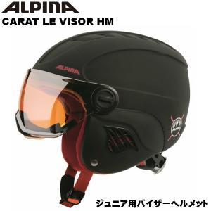 アルピナ ジュニア用 バイザー付 ヘルメット ALPINA CARAT LE VISIOR HM ジュニア用 バイザー付ヘルメット ブラック/レッドマット [A9084330]|msp