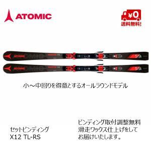 アトミック スキー ATOMIC REDSTER S9i + X12 TL-RS ビンディングセット [AASS01466]