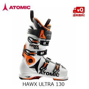 アトミック スキーブーツ ATOMIC HAWX ULTRA 130|msp