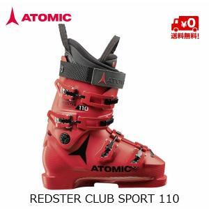 アトミック スキーブーツ ATOMIC REDSTER CLUB SPORT 110 [AE5017120]|msp