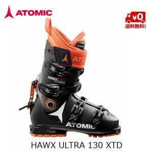 アトミック スキーブーツ ATOMIC HAWX ULTRA XTD 130 [AE5017500]|msp