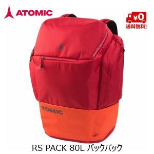 アトミック 大型バックパック ATOMIC RS PACK 80 L AL5037310 [AL5037310] msp