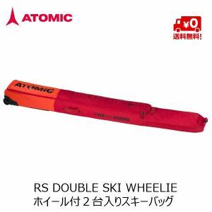 アトミック ホイール付 2台入り スキーケース ATOMIC RS DOUBLE SKI WHEELIE AL5037510 [AL5037510] msp