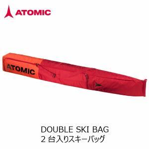 アトミック 2台入り スキーケース ATOMIC DOUBLE SKI BAG AL5038610 [AL5038610] msp