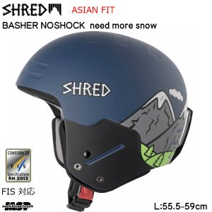 シュレッド ヘルメット SHRED BASHER NOSHOCK NEED MORE SNOW [DHEBASH18]|msp
