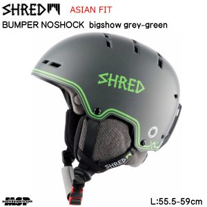 シュレッド ヘルメット SHRED BUMPER NOSHOCK BIGSHOW GREY-GREEN [DHEBUMI52]|msp