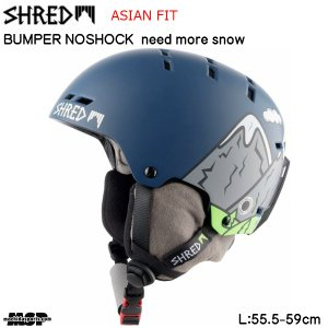 シュレッド ヘルメット SHRED BUMPER NOSHOCK NEED NORE SNOW [DHEBUMI55]|msp