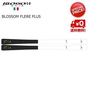 BLOSSOM FLRE PLUS + VSP412 BLOSS 01 SPEEDCOM01-BL ...