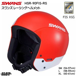 スワンズ レーシング ヘルメット SWANS HSR-90FIS-RS レッド/ホワイト」 FIS対応 [HSR90FISRS]|msp