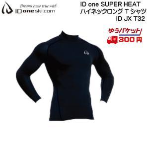ID one X SUPER HEAT スーパーヒート アンダーウェア ハイネックロングTシャツ BLACK/BLUE [IDJXT32]|msp