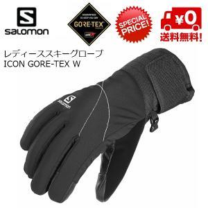 サロモン レディース スキーグローブ ゴアテックス SALOMON ICON GORE-TEX W ブラック [L37607300]|msp