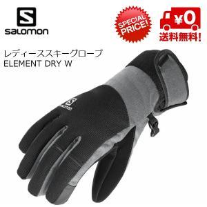 サロモン レディース スキーグローブ SALOMON ELEMENT DRY W dove grey/black [L38297200]|msp