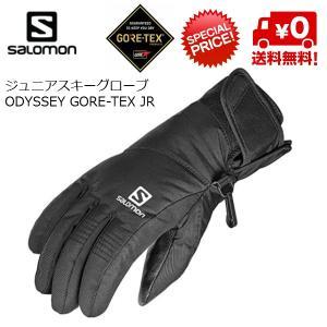 サロモン ジュニア スキーグローブ ゴアテックス SALOMON ODYSSEY GORE-TEX JR black ブラック [L38316300]|msp