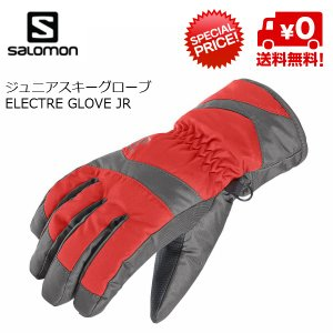 サロモン ジュニア スキーグローブ SALOMON ELECTRO JR matador-X/galet grey [L38317400]|msp