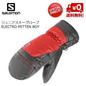 サロモン ジュニア スキーグローブ ミトン SALOMON ELECTRO MITTEN grey [L38317900]|msp