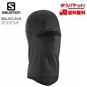 サロモン バラクラバ SALOMON BALACLAVA BLACK ブラック [L39025300]|msp