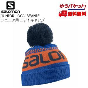 サロモン ジュニア ニットキャップ SALOMON JUNIOR LOGO BEANIE Blue Yonder [L39066300]|msp