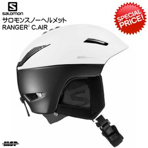 サロモン スキー へルメット SALOMON RANGER2 AIR ホワイト ブラック [L39124500]|msp