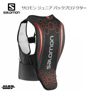 サロモン ジュニア バックプロテクター SALOMON FLEXCELL JUNIOR Black/...