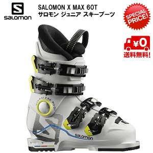 サロモン ジュニア スキーブーツ SALOMON X MAX 60T  [L39441400]|msp