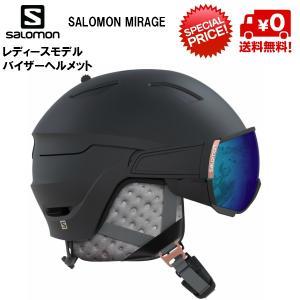 サロモン レディース バイザーへルメット SALOMON MIRAGE [L39919700]|msp