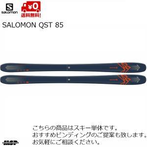 SALOMON QST 85   軽量で、雪質に関係なく軽快にターンを刻める All-Terrain...