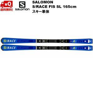 SALOMON S/RACE FIS SL 165cm + X16 LAB 165cm FIS規格適...