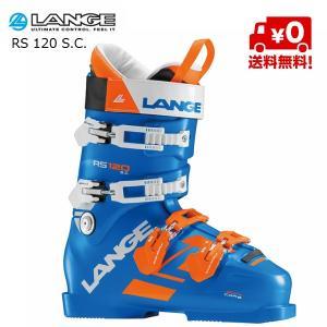 ラング スキーブーツ LANGE RS 120 S.C. [LBG1210]|msp