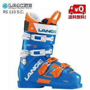 ラング スキーブーツ LANGE RS 110 S.C. [LBG1310]|msp