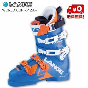 ラング スキーブーツ LANGE WORLD CUP RP ZA+ [LBG9290]|msp