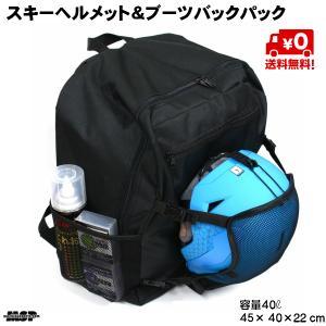 MSP ヘルメット & ブーツ バックパック ブラック スキーバッグ ブーツバッグ [MSPHBP-BK-logo]|msp