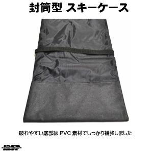 MSP スキーケース (封筒型) ブラック オリジナルモデル SKI CASE BLACK  mspskicaseblk|msp|03