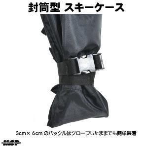 MSP スキーケース (封筒型) ブラック オリジナルモデル SKI CASE BLACK  mspskicaseblk|msp|04