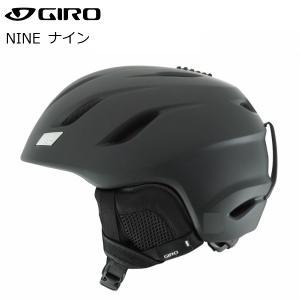 ジロ スキー ヘルメット GIRO NINE ナイン Matte Black|msp