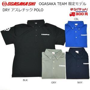 オガサカ OGASAKA TEAM 限定モデル ポロシャツ DRY アスレチック POLO