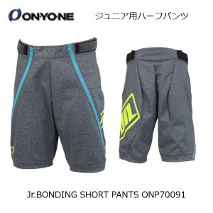 オンヨネ ONYONE ジュニア レーシング ハーフパンツ Jr.BONDING SHORT PANTS ONP70091 008 チャコール [ONJ70090-008]|msp